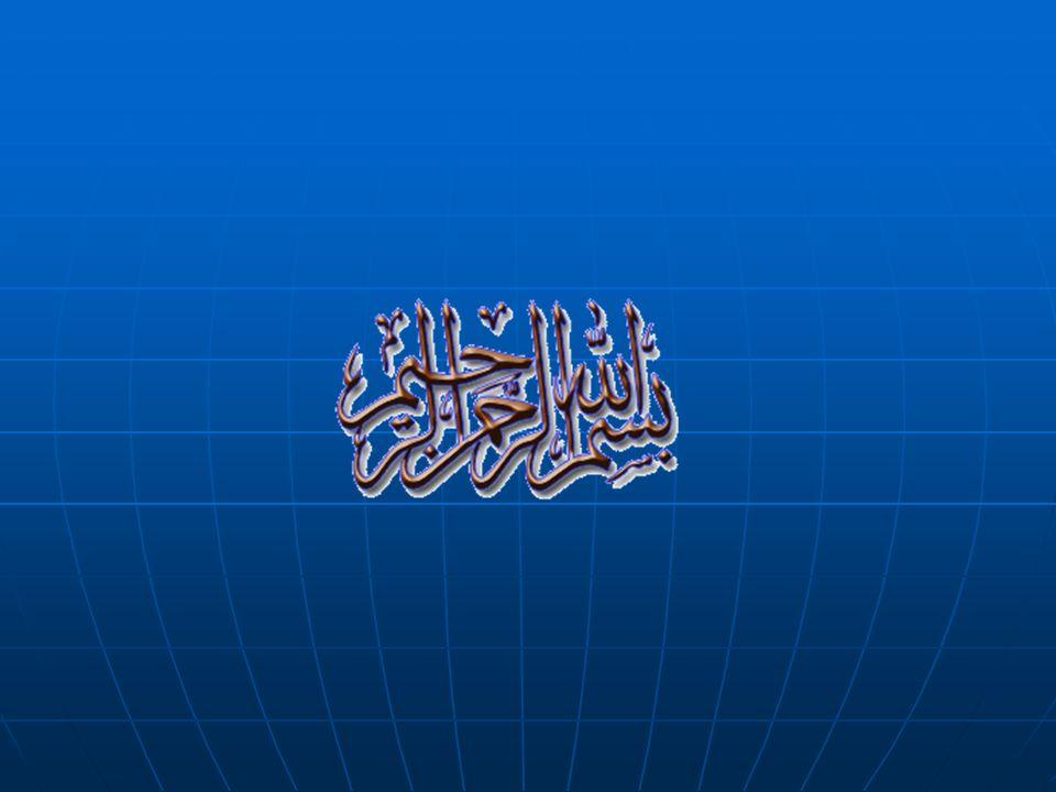 MIR Sidi Mohammed Service dépidémiologie Centre Hospitalo-Universitaire T.