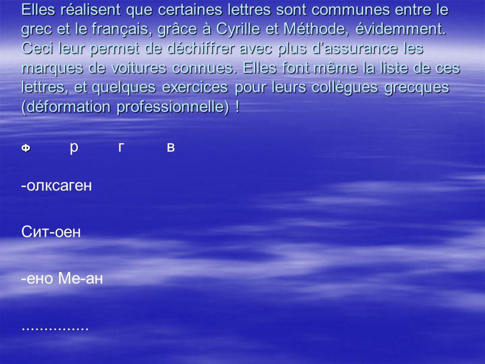 Elles réalisent que certaines lettres sont communes entre le grec et le français, grâce à Cyrille et Méthode, évidemment.