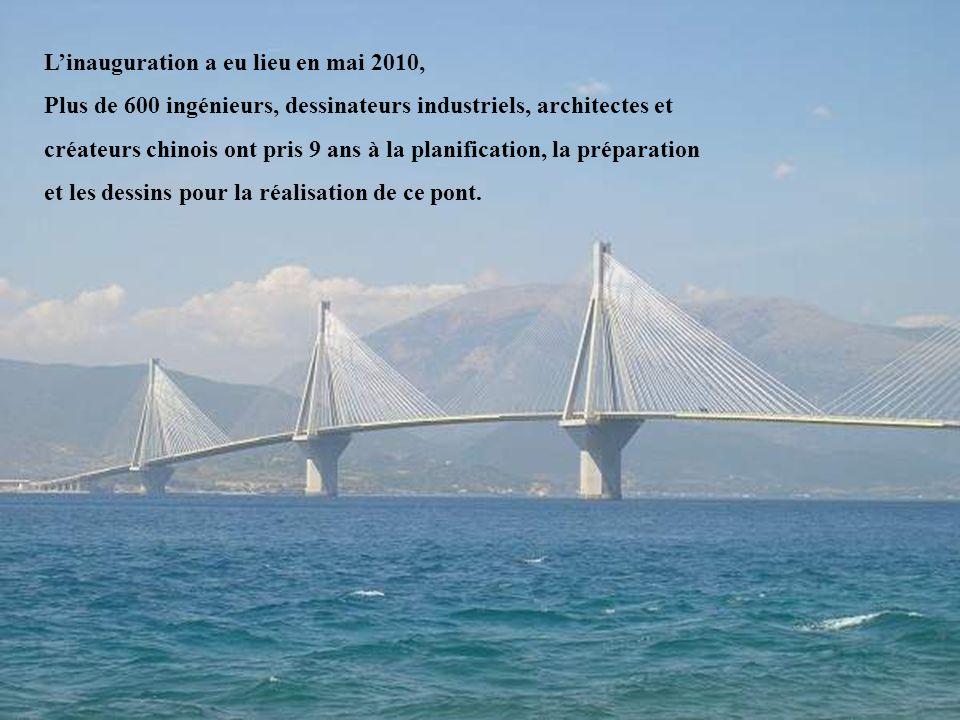 12 Linauguration a eu lieu en mai 2010, Plus de 600 ingénieurs, dessinateurs industriels, architectes et créateurs chinois ont pris 9 ans à la planifi