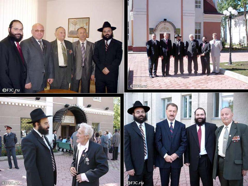 Nouvelle synagogue 2004 70eme anniversaire Mordechai Sheiner, israélien, 33 ans, marié, 5 enfants, est le rabbin de la synagogue inaugurée en 2004.