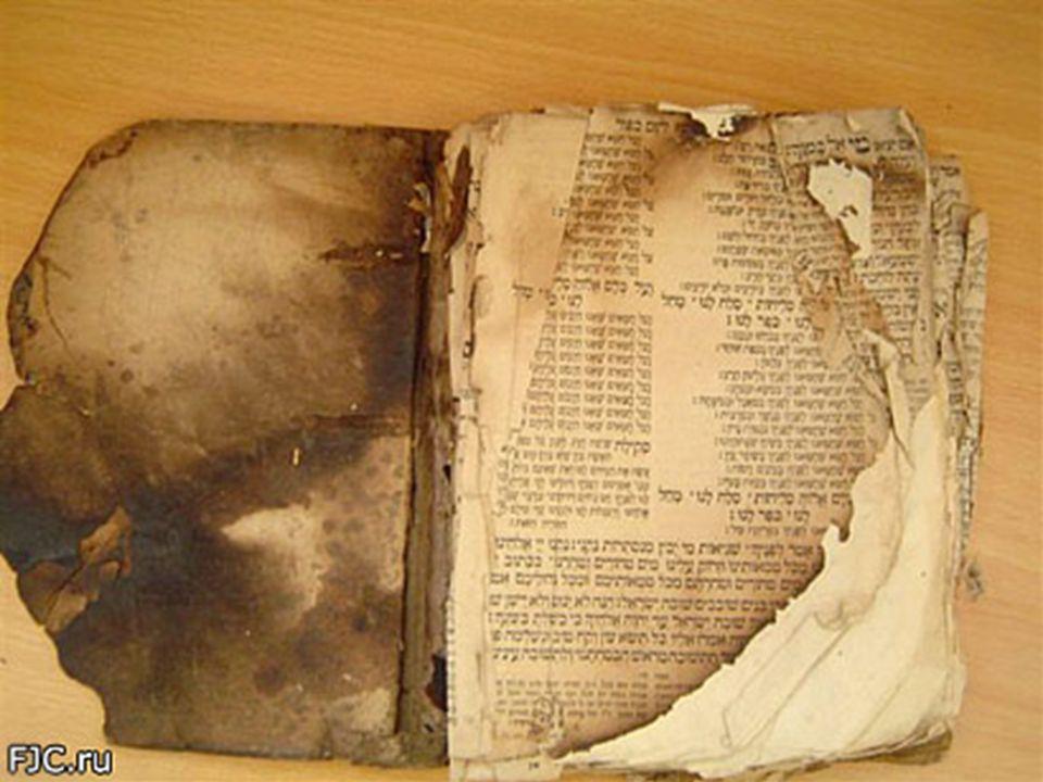 Une collection unique dobjets et de documents anciens juifs retraçant lhistoire des Juifs dans la région, a été découverte récemment dans la Communaut