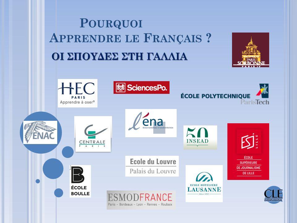 « Alors, raconte !… » CONCOURS DE LA FRANCOPHONIE GRÈCE 2013