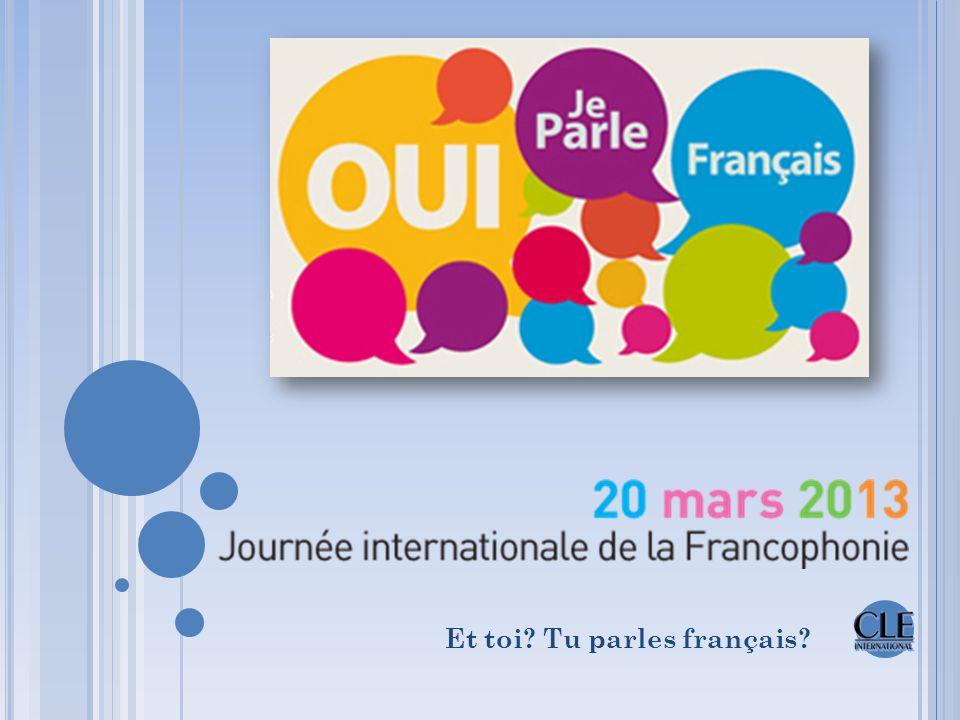 Τα Γαλλικά είναι μια ευκαιρία !