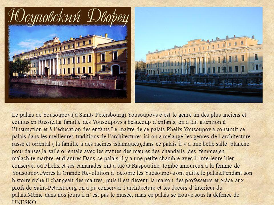 Le palais de Yousoupov.( à Saint- Petersbourg).Yousoupovs cest le genre un des plus anciens et connus en Russie.La famille des Yousoupovs a beaucoup d
