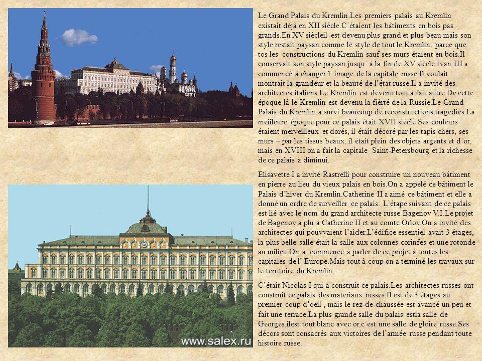 Le Grand Palais du Kremlin.Les premiers palais au Kremlin existait déjà en XII siècle.Cétaient les bâtiments en bois pas grands.En XV siècleil est dev