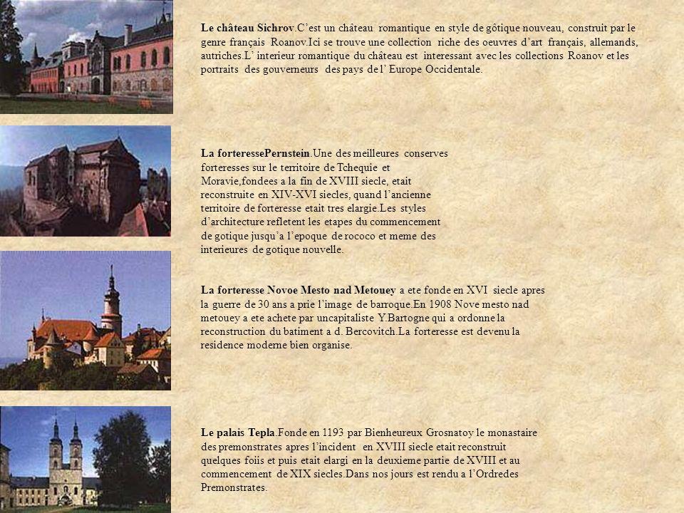 Le château Sichrov.Cest un château romantique en style de gôtique nouveau, construit par le genre français Roanov.Ici se trouve une collection riche d