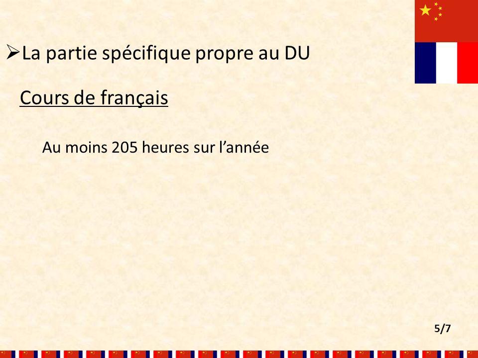 La partie spécifique propre au DU Au moins 205 heures sur lannée Cours de français 5/7