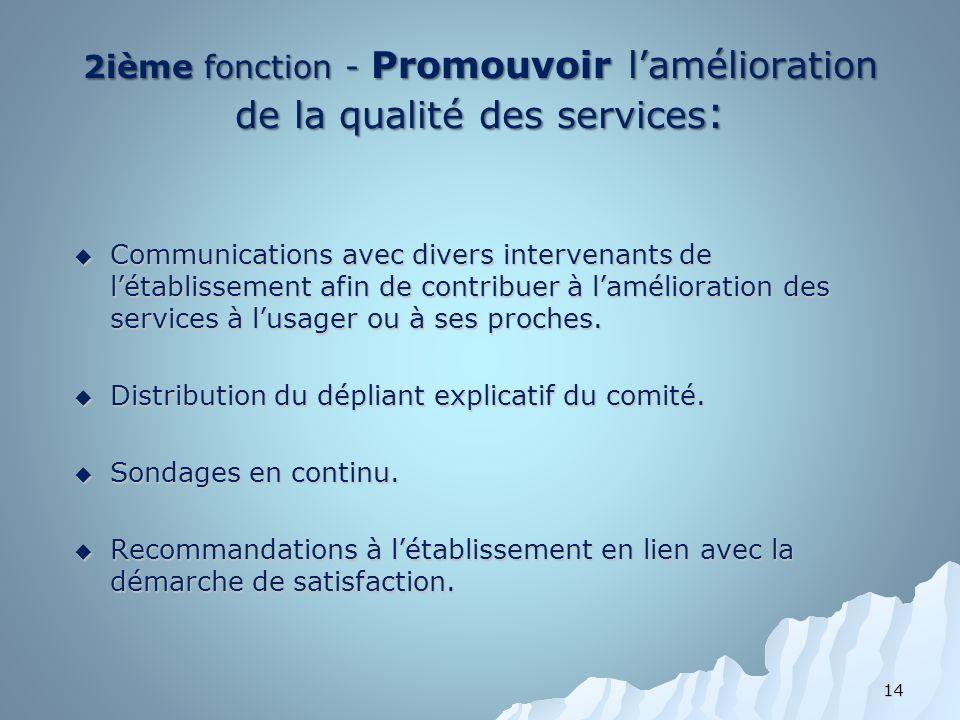 2ième fonction - Promouvoir lamélioration de la qualité des services : Communications avec divers intervenants de létablissement afin de contribuer à