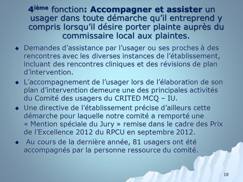 4 ième fonction: Accompagner et assister un usager dans toute démarche quil entreprend y compris lorsquil désire porter plainte auprès du commissaire