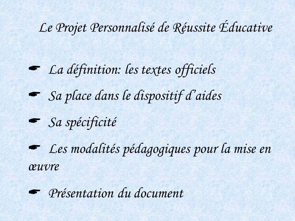 P comme… Précis dans les objectifs Le PPRE est un ensemble dactions qui ciblent des connaissances et des compétences précises.