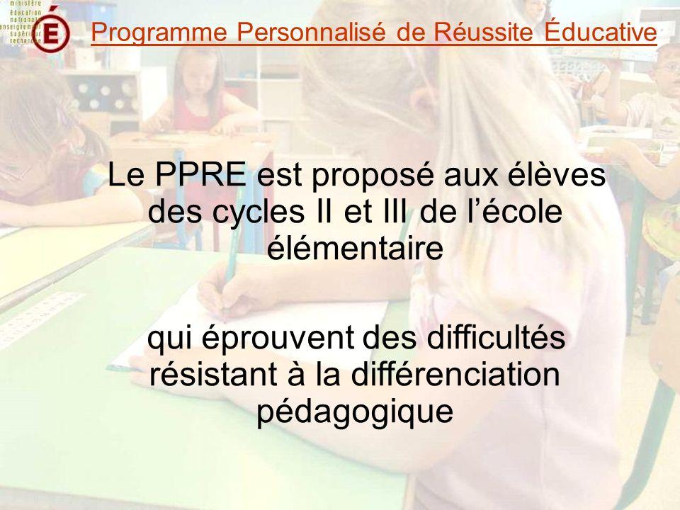 Formulaire PPRE (page 1)