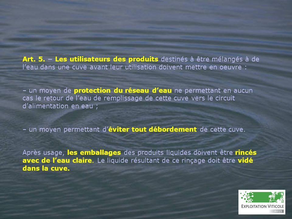6.La cuve de rétention Elle collecte les eaux contaminées recueillies sur laire.