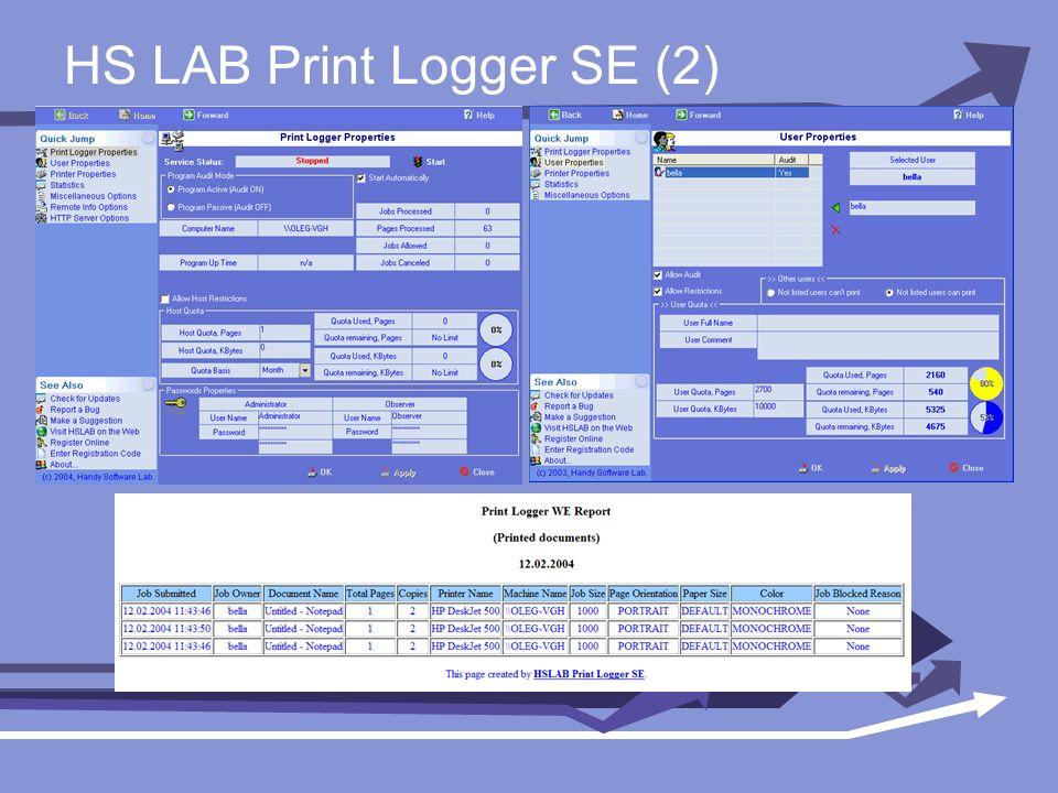 Dataman Printer Peer Pro (1) Nécessite linstallation de.Net Framework 2.0 et MDAC 2.6 + Pour : –Import des utilisateurs depuis AD (niveau groupe et utilisateurs) –Sélection de la monnaie à utiliser pour le coût / page –Paramétrage dun profil par défaut à appliquer aux nouveaux utilisateurs –Génération de rapports (XML, HTML) –Possibilité de connaître lapplication depuis laquelle limpression a été lancée et quel fichier a été imprimé –Filtre pour interdire limpression de certains documents –Archivage des logs –Possibilité de fixer le nb de pages max pour 1 impression Contre : –Blocage des impressions pas au point