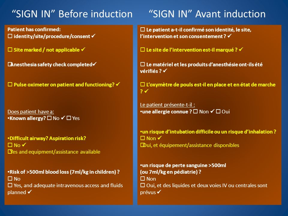 SIGN IN Before inductionSIGN IN Avant induction Le patient a-t-il confirmé son identité, le site, lintervention et son consentement .