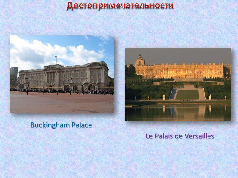 Buckingham Palace Le Palais de Versailles