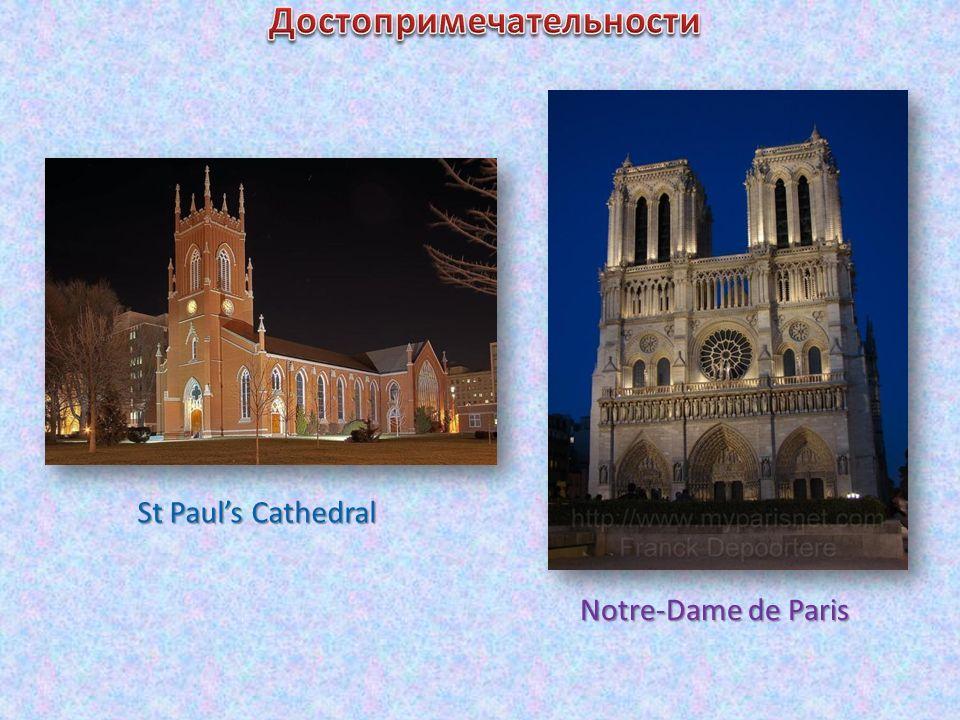St Pauls Cathedral Notre-Dame de Paris
