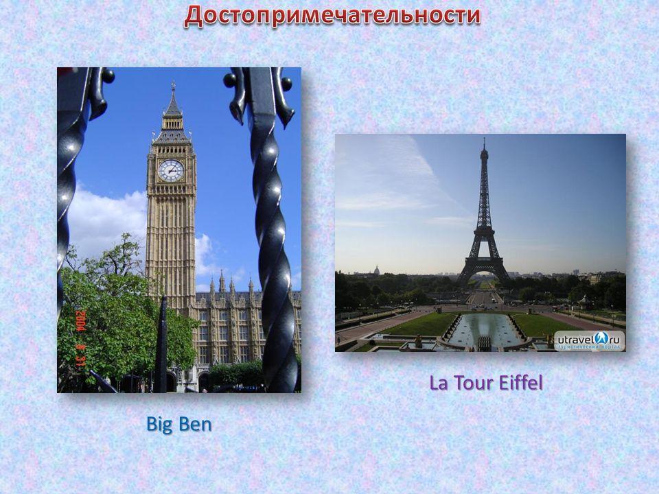 Big Ben La Tour Eiffel