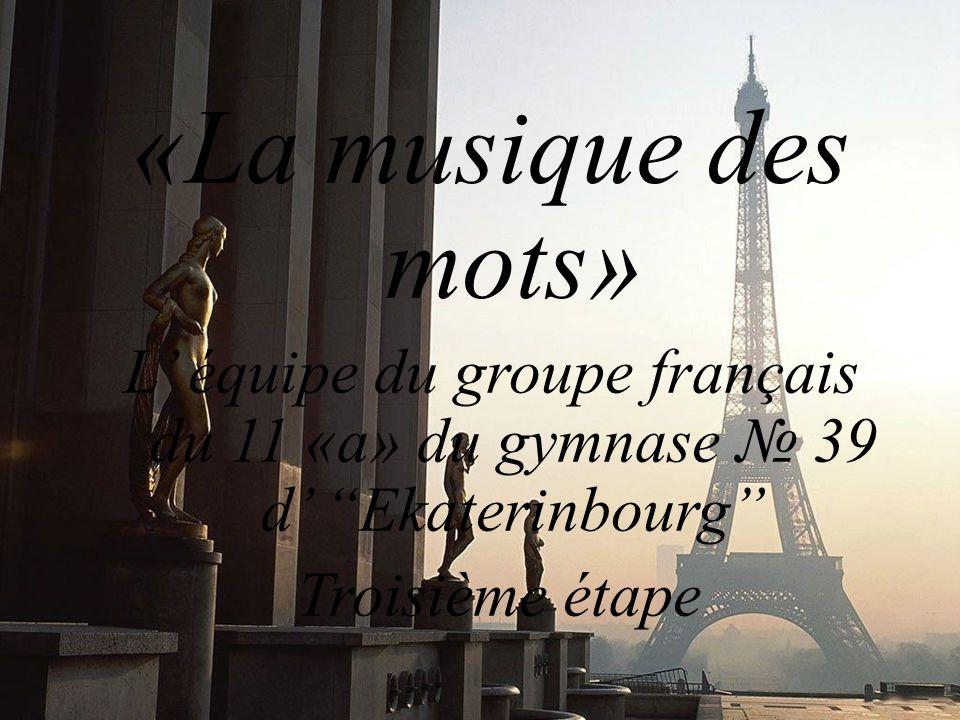«La musique des mots» L équipe du groupe français du 11 «a» du gymnase 39 d Ekaterinbourg Troisième étape
