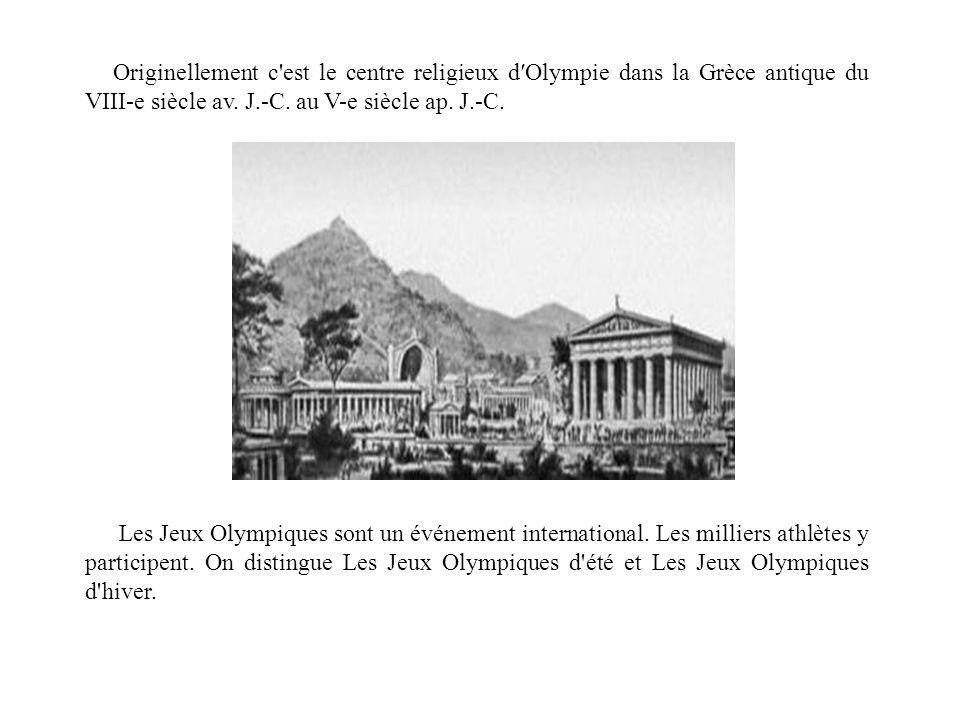 Originellement c'est le centre religieux dOlympie dans la Grèce antique du VIII-e siècle av. J.-C. au V-e siècle ap. J.-C. Les Jeux Оlympiques sont un