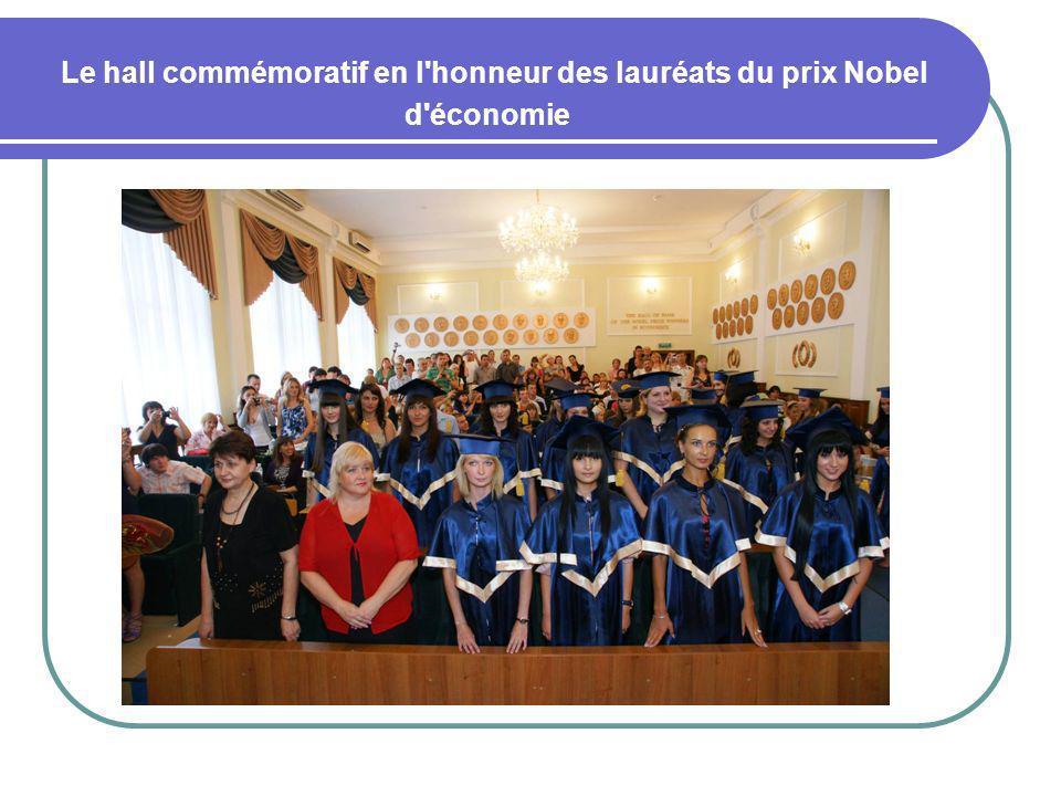 Le hall commémoratif en l'honneur des lauréats du prix Nobel d'économie