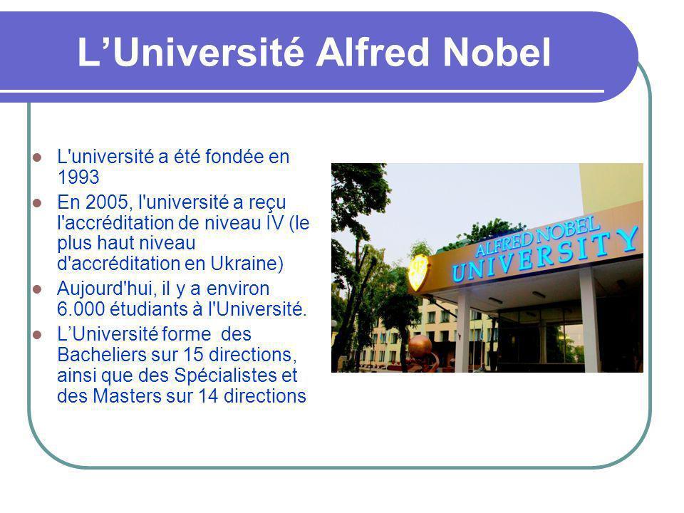 L'université a été fondée en 1993 En 2005, l'université a reçu l'accréditation de niveau IV (le plus haut niveau d'accréditation en Ukraine) Aujourd'h