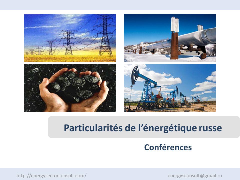 Conférences http://energysectorconsult.com/ energysconsult@gmail.ru Particularités de lénergétique russe