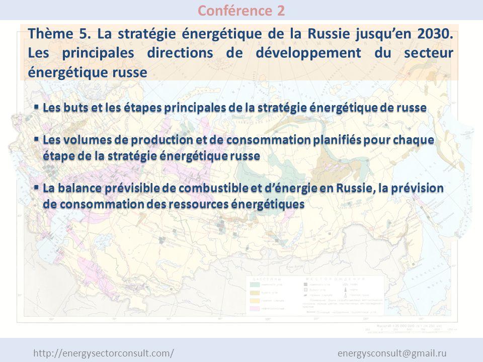 http://energysectorconsult.com/ energysconsult@gmail.ru Conférence 2 Thème 5. La stratégie énergétique de la Russie jusquen 2030. Les principales dire