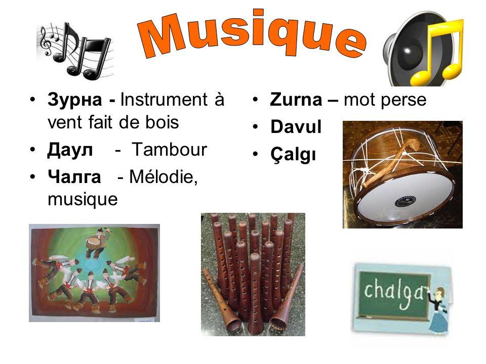 Зурна - Instrument à vent fait de bois Даул - Tambour Чалга - Mélodie, musique Zurna – mot perse Davul Çalgı