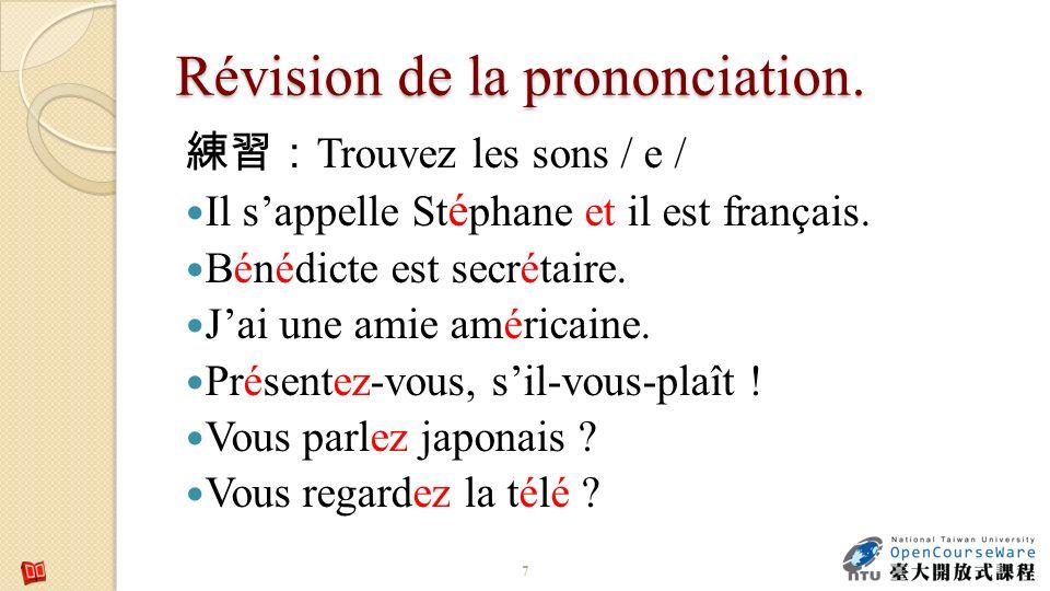 Révision de la prononciation. Trouvez les sons / e / Il sappelle St é phane et il est français. Bénédicte est secrétaire. Jai une amie américaine. Pré