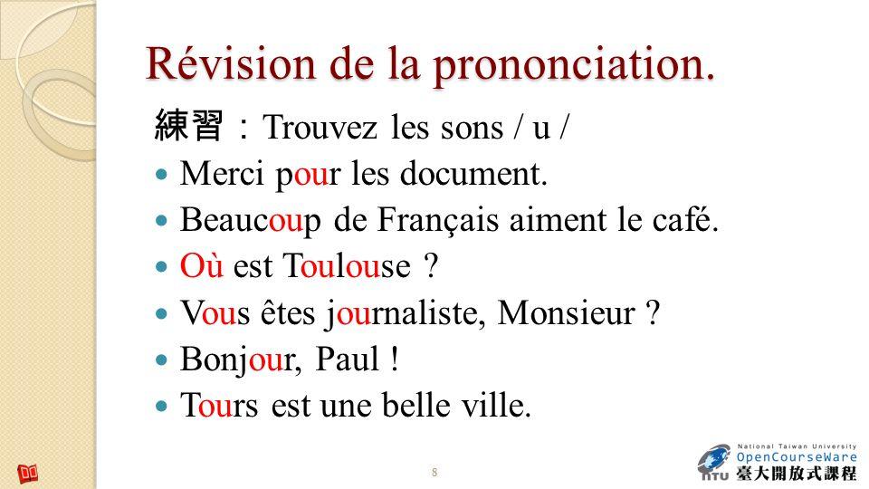 Révision de la prononciation. Trouvez les sons / u / Merci pour les document. Beaucoup de Français aiment le café. Où est Toulouse ? Vous êtes journal