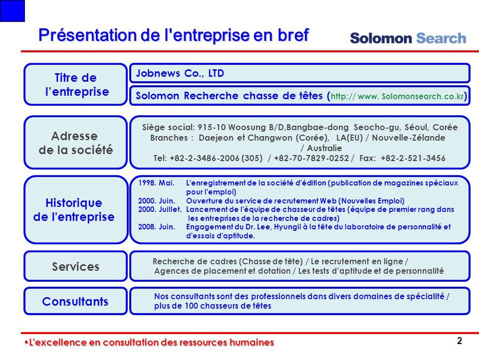 Présentation de l'entreprise en bref Jobnews Co., LTD Titre de lentreprise Solomon Recherche chasse de têtes ( http:// www. Solomonsearch.co.kr ) Sièg