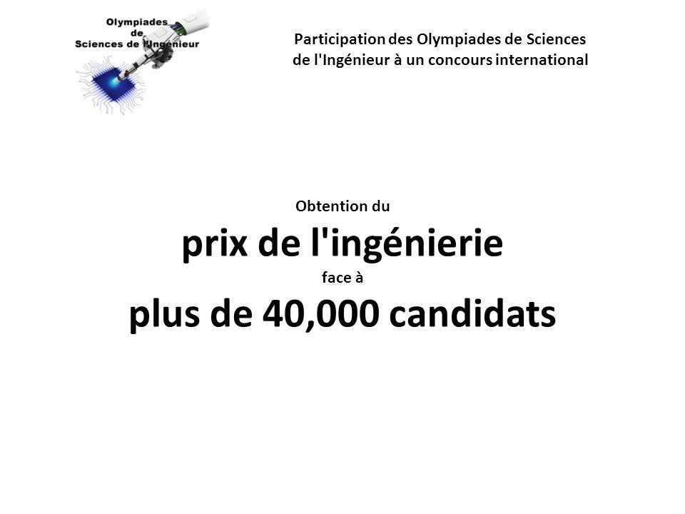 Obtention du prix de l ingénierie face à plus de 40,000 candidats