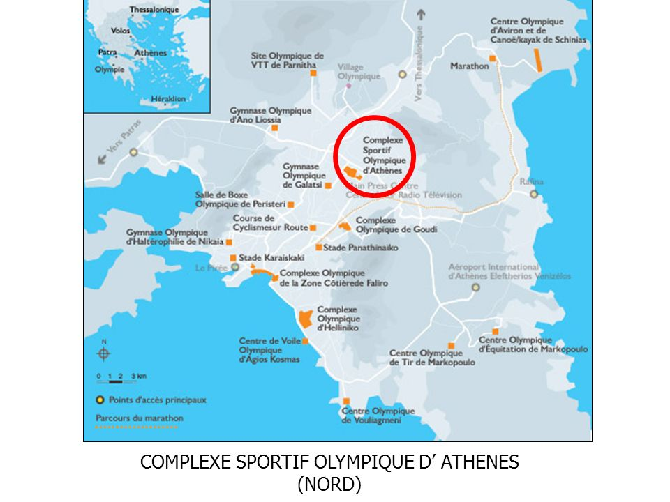 COMPLEXE SPORTIF OLYMPIQUE D ATHENES (NORD)