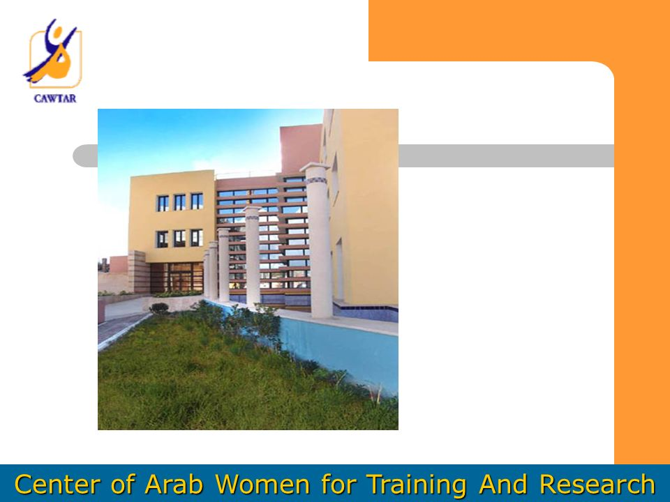 32 Center of Arab Women for Training And Research