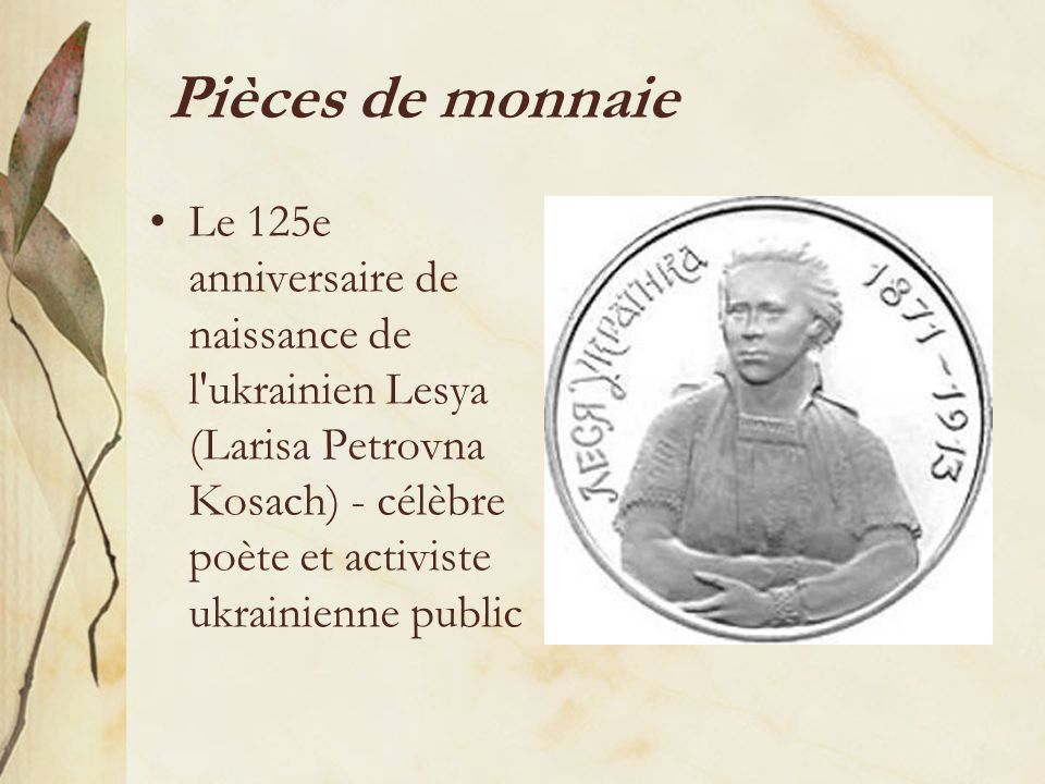 Pièces de monnaie Le 125e anniversaire de naissance de l ukrainien Lesya (Larisa Petrovna Kosach) - célèbre poète et activiste ukrainienne public