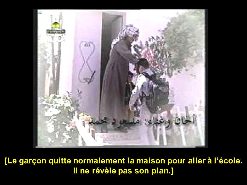 On dit aux enfants palestiniens de « suivre » un enfant martyre au paradis.