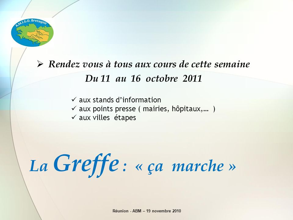Réunion - ABM – 19 novembre 2010 Rendez vous à tous aux cours de cette semaine Du 11 au 16 octobre 2011 aux stands dinformation aux points presse ( ma