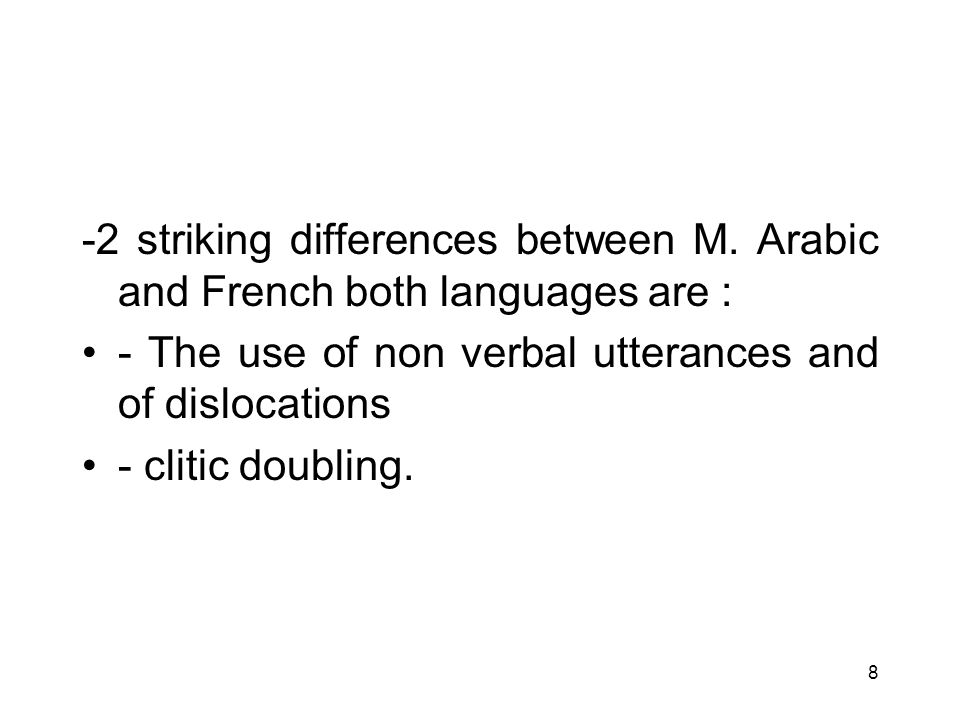 8 -2 striking differences between M.