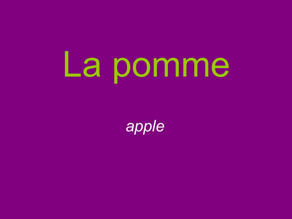 La pomme apple