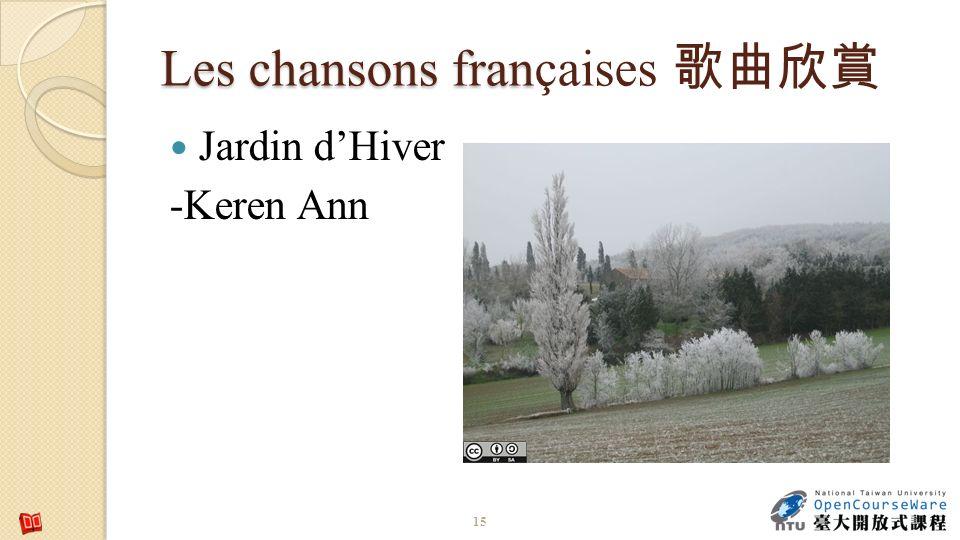 Les chansons fran Les chansons françaises Jardin dHiver -Keren Ann 15