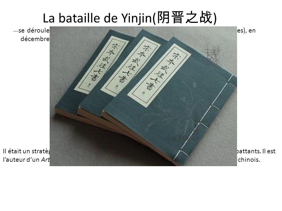 VS La bataille de Yinjin( ) --- se déroule entre Wei et Chu (aussi dans la Période des printemps et automnes), en décembre 389 avant J.C. Il était un