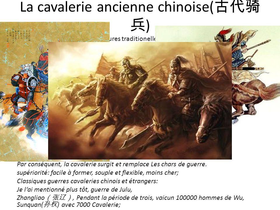 La cavalerie ancienne chinoise( ) peintures traditionelles chinoises Par conséquent, la cavalerie surgit et remplace Les chars de guerre. supériorité: