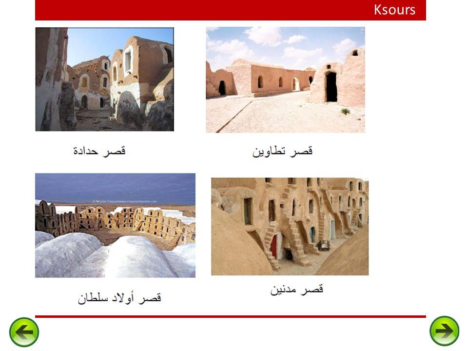 Ksours