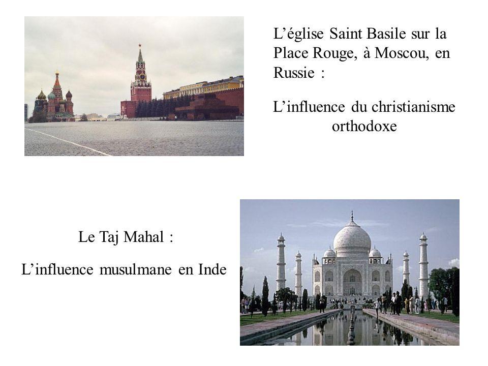 Jérusalem, ville sainte pour : - les Juifs - les Chrétiens - Les Musulmans La Mecque Les grandes religions monothéistes