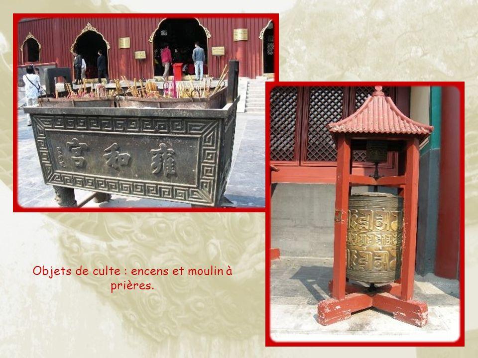 Porte daccès au temple des Lamas.