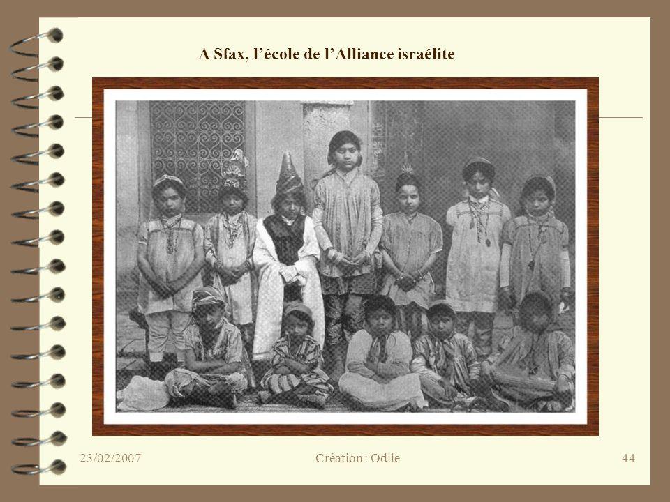 44 A Sfax, lécole de lAlliance israélite Création : Odile23/02/2007