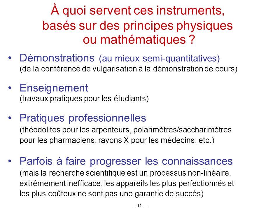11 À quoi servent ces instruments, basés sur des principes physiques ou mathématiques ? Démonstrations (au mieux semi-quantitatives) (de la conférence