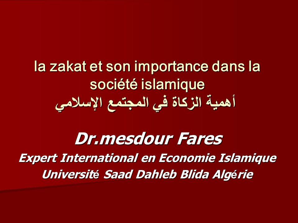 la zakat et son importance dans la société islamique أهمية الزكاة في المجتمع الإسلامي Dr.mesdour Fares Expert International en Economie Islamique Univ