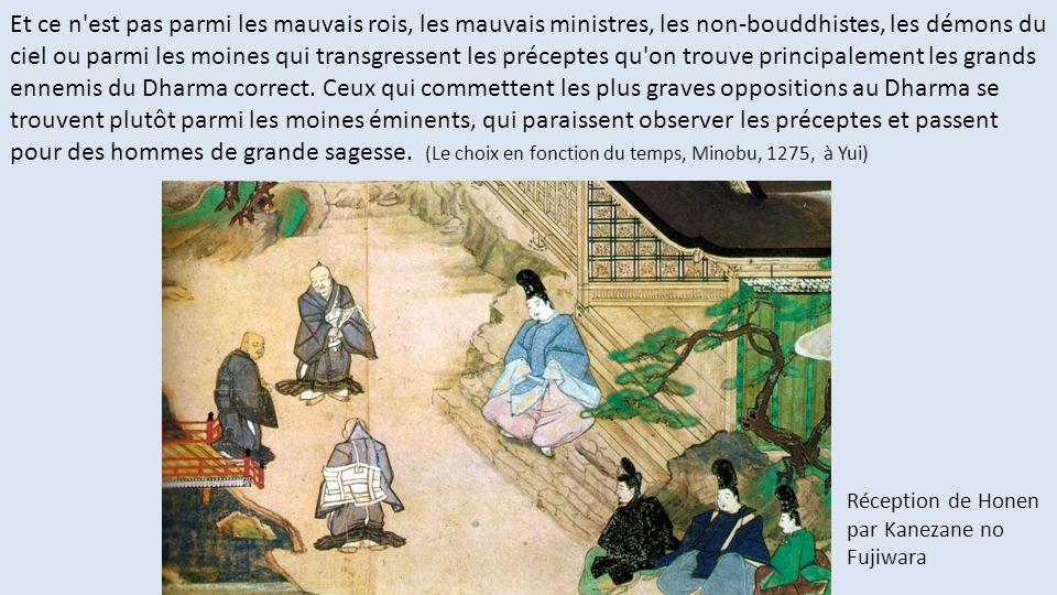 Et ce n'est pas parmi les mauvais rois, les mauvais ministres, les non-bouddhistes, les démons du ciel ou parmi les moines qui transgressent les préce