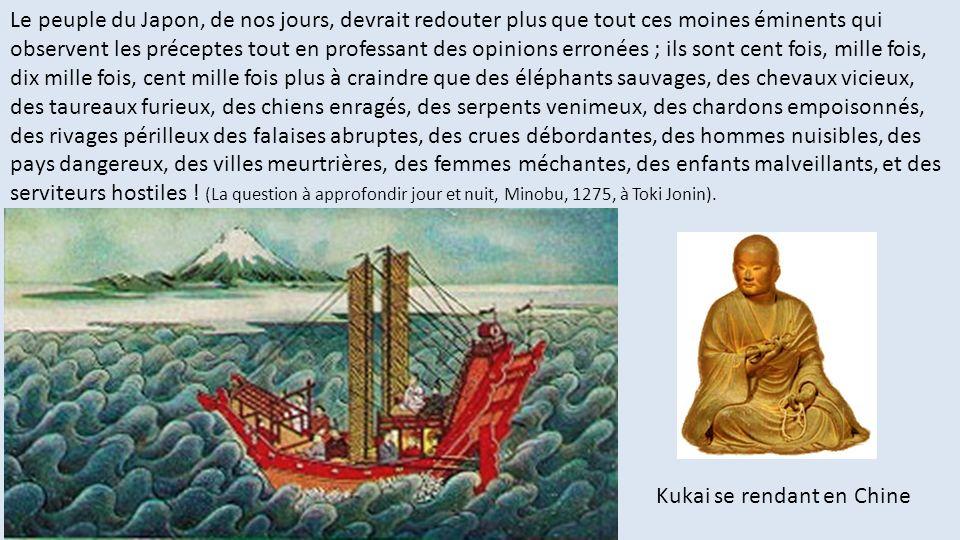 Le peuple du Japon, de nos jours, devrait redouter plus que tout ces moines éminents qui observent les préceptes tout en professant des opinions erron
